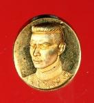 12741 เหรียญสมเด็จพระนเรศวรมหาราช กองบัญการตำรวจภูธรภาค 6 จัดสร้าง หมายเลขเหรียญ