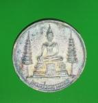 12746 เหรียญหลวงพ่อแพ วัดพิกุลทอง สิงห์บุรี เนื้อเงิน 82