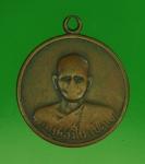 12754 เหรียญพระครูทองใบ วัดหนองทราย สุพรรณบุรี ปี 2508 เนื้อทองแดง 84