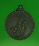 12762 เหรียญพระเจ้าตากสินมหาราช ค่ายอดิศร สระบุรี ปี 2514 เนื้อทองแดง 81