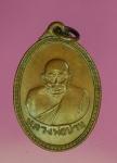 12772 เหรียญหลวงพ่อปาน วัดปริวาส ปี 2514 เนื้อทองแดง 18