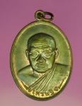 12773 เหรียญหลวงพ่อผล วัดหนองแขม เพชรบุรี เนื้อนวะ 55