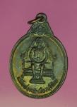 12776 เหรียญหลักเมือง จังหวัดบุรีรัมย์ ปี 2528 เนื้อทองแดง 45