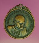 12779  เหรียญหลวงปู่แหวน สุจิณโณวัดดยแม่ปั่่งเชียงใหม่ เนื้อทองแดง 31