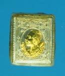 12815 เหรียญสมเด็จพระปิยะมหาราช วัดพัฒนาราม อุดรธานี 90