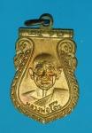 12827 เหรียญหลวงพ่อโต๊ะ วัดสระเกษ อ่างทอง เนื้อทองแดง 89