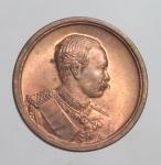 เหรียญจุฬาลงกรณ์ บรมราชาธิราช หลวงพ่อเปิ่น วัดบางพระ  จ.นครปฐม  (N46320)