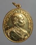 เหรียญจุฬาลงกรณ์ บรมราชาธิราช มั่งมีศรีสุข หลวงพ่อเปิ่น วัดบางพระ  จ.นครปฐม  (N4