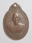 เหรียญพระครูพิบูลธรรมกิจ  วัดไร่หลักทอง  จ.ชลบุรี  ปี 20   (N46351)