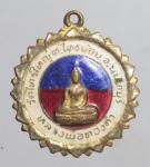 เหรียญหลวงพ่อทองคำ วัดไทรใหญ่ จ.นนทบุรี  (N46360)