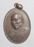 เหรียญอนุสรณ์ทำบุญ อายุครบ 80ปี ปี28 พระธรรมญาณมุนี  (N46361)