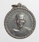 เหรียญพระภิกษุพระยานรรัตน์ ราชมานิต วัดรักขิตจวัน จ.นครสีธรรมราช ปี19 (N46502)