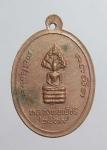 เหรียญ หลวงพ่อเพชร ปี2519 ที่ระลึก คุนย่าเคลือบเตี่ยอัน ช่วงฉ่ำ(N46506)