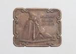 เหรียญพระพุทธไสยาสน์ หลังสมเด็จโต วัดสะตือ อยุธยา ที่ระลึก 215 ปี พ.ศ.2546 (N465