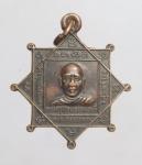 เหรียญ พระครูสุขุมธรรมวาที (หลวงพ่อหวก)วัดสุขุมาลัย จ.สุรินทร์   (N46653)