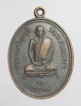 เหรียญพระธรรมมาธิมุตมุนี วัดบาง จ.กำแพงเพชร   (N46682)