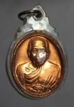 เหรียญพระครูพิบูลคณารักษ์วัดอุสการาม จ.ฉะเชิงเทรา   (N46683)