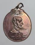 . เหรียญหลวงปู่เจียม วัดอินทราสุการาม จ.สุรินทร์  (N46694)
