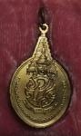 เหรียญสมเด็จพระพุทธชินวงศ์ วัดเบญจมบพิตรฯ จ.กรุงเทพฯ   (N46711)