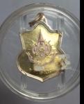 เหรียญพระบาทสมเด็จพระปรมินทรมหาภูมิพลอดุลยเดช สร้างในวโรกาสครบ 6 รอบ   5 ธันวาคม พ.ศ 2542    (N46715)