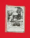 12839 รูปถ่ายหลวงพ่ออินทร์ หลวงพ่อผัน วัดสุนทรประดิษฐ์ ปี 2534 พิษณุโลก 54