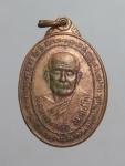 หลวงพ่อทองสุข อินทโชโต วัดโตนดหลวง รุ่นพิเศษ งานผูกพัทธสีมาวัดหนองข้าว  (N46738)