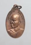 เหรียญหลววงพ่อริม วัดอุทุมพร จ.สุรินทร์   (N46768)