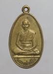 เหรียญหลวงพ่อช้อย หลังหลวงพ่ออู๋ วัดตาล จ.พิจิตร  (N46773)