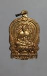 เหรียญหลวงพ่อเปิ่น วัดบางพระ จ.นครปฐม  (N46808)