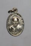 เหรียญเม็ดแตงหลวงพ่อทวด วัดช้างไห้หลังอาจารย์ทิม วัดช้างไห้ จ.ปัตตานี ปี22   (N4