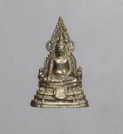 รูปหล่อพระพุทธชินราช(เนื้อเงิน พิมพ์จิ๋ว) จ.พิษณุโลก   (N46830)