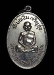 เหรียญพระครูบุญธรรม วัดบ่อเงิน จ.ลพบุรี ปี19    (N46840)
