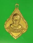 12865 เหรียญพระครูวิมลโพธิเขต วัดคู้ลำพัน ปราจีนบุรี กระหลั่ยทอง 48