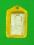 12875 รูปถ่ายหลังตะกรุด หลวงพ่อทอง วัดก้อนแก้ว ปราจีนบุรี 48