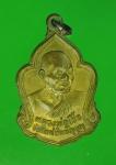 12876 เหรียญหลวงพ่อเชื้อ วัดใหม่บำเพ็ญบุญ ชัยนาท เนื้อฝาบาตร 27