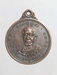 เหรียญหลวงพ่อชิตโสภโณ ที่ระลึกสร้างพระประธาน วัดเทพนิมิตร จ.ภูเก็ต ปี21  (N46884