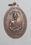 เหรียญหลวงพ่อเพชร หลังหลวงพ่อเงิน วัดบางคลาน สหภูมิสงฆ์พิจิตร ปี19  (N46907)