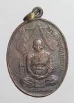 เหรียญพระอรัญญประเทศ หลังหลักเมือง วัดหลวงอรัญญ์ จ.สระแก้ว ปี22  (N46908)