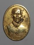 เหรียญกรมหลวงชุมพร (หมอพร) รุ่นเฉลิมพระเกรียติ 50 ปี วัดเทพเจริญ จ.ชุมพร  (N4691