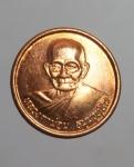 เหรียญหลวงตาม่อม วัดโพธิ์งาม จ.ลพบุรี  (N46921)