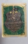 หลวงปู่บุญจันทร์ วัดศรีมังคลาราม จ.ศรีสะเกษ  (N46935)