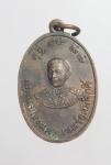 เหรียญกรมหลวงชุมพร เขตอุดมศักดิ์    (N46952)