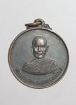 เหรียญพระครูพรหมพรตพิมล ที่ระลึกในงานทำบุญอายุครบ 60 ปี  (N46956)