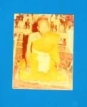 12882 รูปถ่ายหลังพระพุทธ หลวงพ่อน้อย วัดธรรมศาลา นครปฐม ขนาดประมาณ 1.5 นิ้ว 36