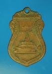 12898 เหรียญวิวส์ ภูเขาทอง กรุงเทพ ปี 2499 เนื้อทองแดง 18