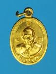 12903 เหรียญเม็ดแตงหลวงพ่อสาคร วัดหนองกรับ ระยอง (ขายแล้วครับ) 67