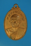 12908 เหรียญหลวงพ่อทอง วัดร้างสร้างใหม่ สมุทรสาคร เนื้อทองแดง 79