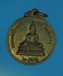 12909 เหรียญพระพุทธ หลวงพ่อฟื้น วัดทุ่งครุ กรุงเทพ ปี 2516 เนื้อทองแดง 18