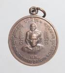 เหรียญบารมีรุ่น1 วัดด่านเจริญชัย จ.เพชรบุรี ปี52   (N46970)