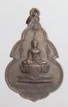 เหรียญหลวงพ่อโตสุโขทัย วัดนนทรีย์ จ.อยุธยา ปี๒๑   (N47018)